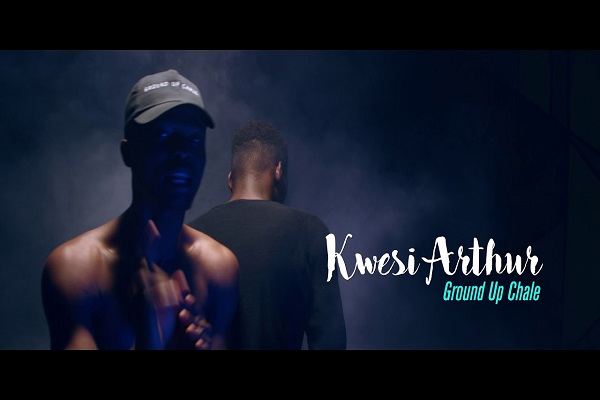 Ko-Jo Cue Wole (Remix) Video