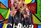 download mp3 Mz Kiss Gbewa mp3 download